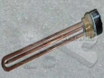 boiler-heating-element-thermostat-rt-type_0